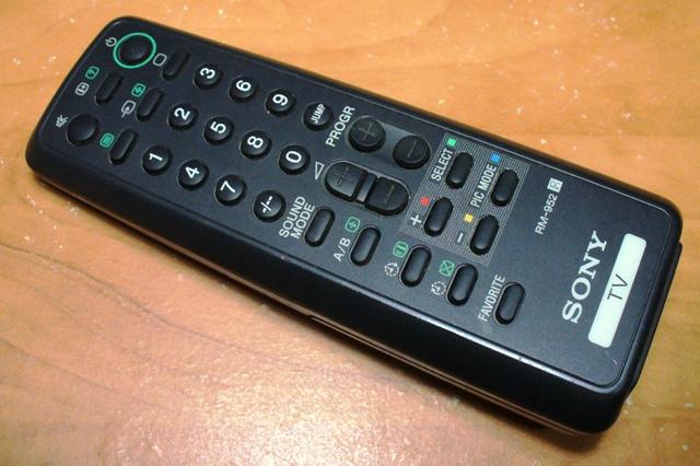 sony trinitron tv codes for directv remote